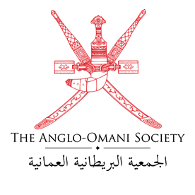 The Anglo-Omani Society Logo