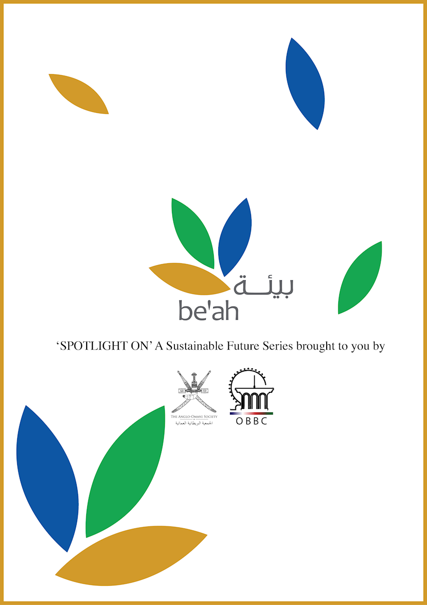 be'ah - Waste Management in the Environmental Age by Zainab Ali Abdulkhaliq