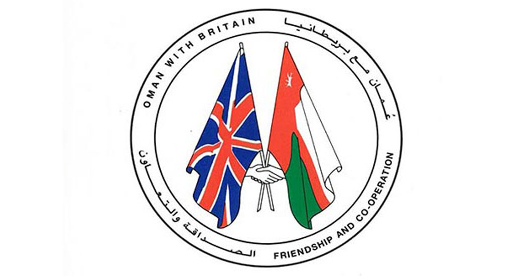 /1980-05-Oman-with-Britain-page-RETOUCH.jpg