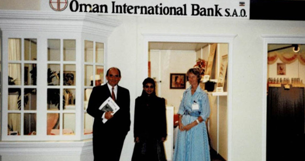 /1980-08-Oman-with-Britain-OIB-stand.jpg