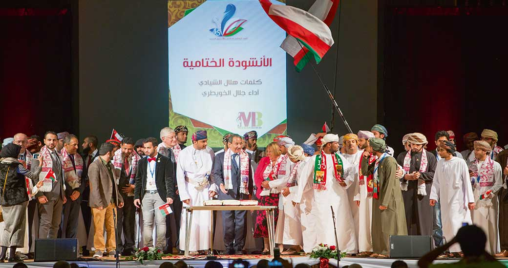/2010-omani-day-national.jpg
