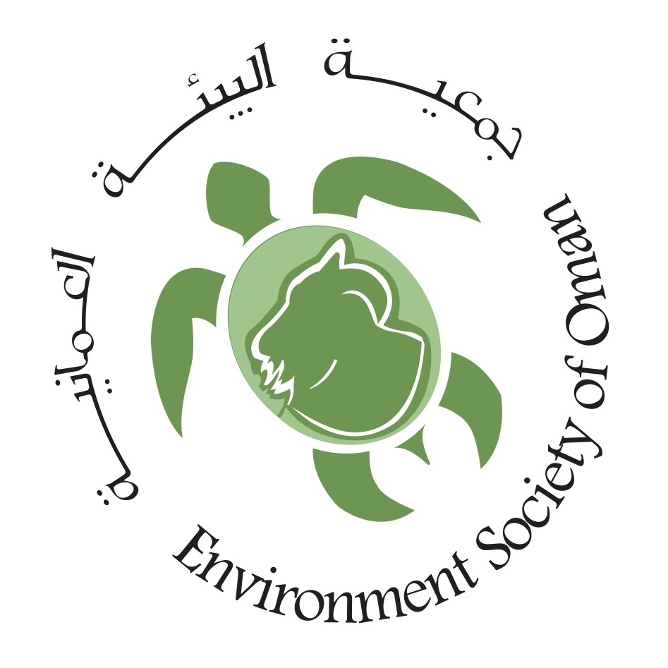 OBBC Spotlight On Environment Society of Oman
